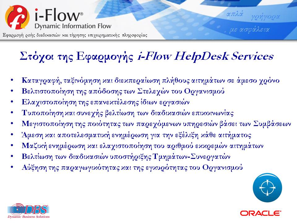 DBSDEMO2018_IFLOW_HELPDESK_SERVICES_GENCOM-V12-R08C_WS_FINAL-03