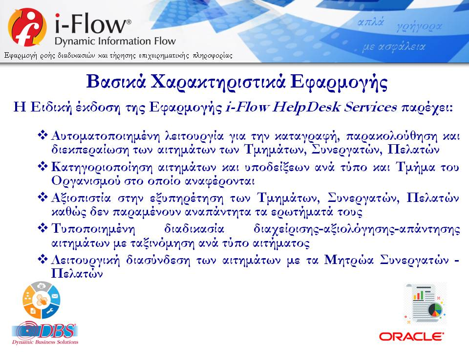 DBSDEMO2018_IFLOW_HELPDESK_SERVICES_GENCOM-V12-R08C_WS_FINAL-06