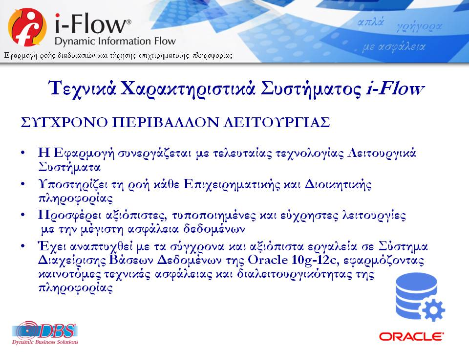 DBSDEMO2018_IFLOW_HELPDESK_SERVICES_GENCOM-V12-R08C_WS_FINAL-09