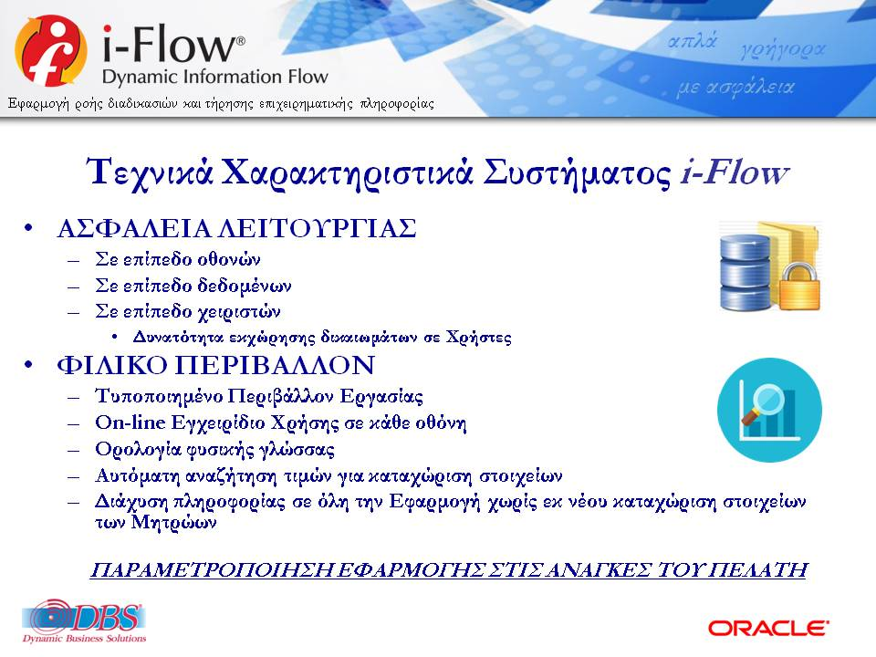 DBSDEMO2018_IFLOW_HELPDESK_SERVICES_GENCOM-V12-R08C_WS_FINAL-10