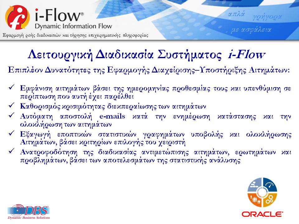 DBSDEMO2018_IFLOW_HELPDESK_SERVICES_GENCOM-V12-R08C_WS_FINAL-15