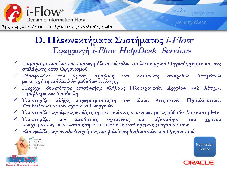 DBSDEMO2018_IFLOW_HELPDESK_SERVICES_GENCOM-V12-R08C_WS_FINAL-19