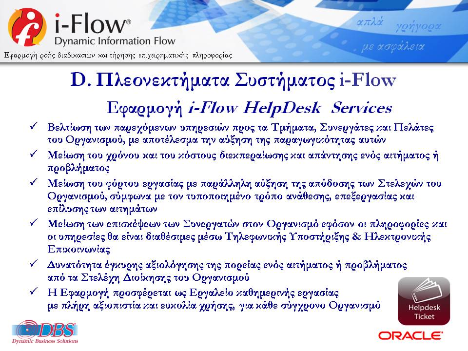 DBSDEMO2018_IFLOW_HELPDESK_SERVICES_GENCOM-V12-R08C_WS_FINAL-20
