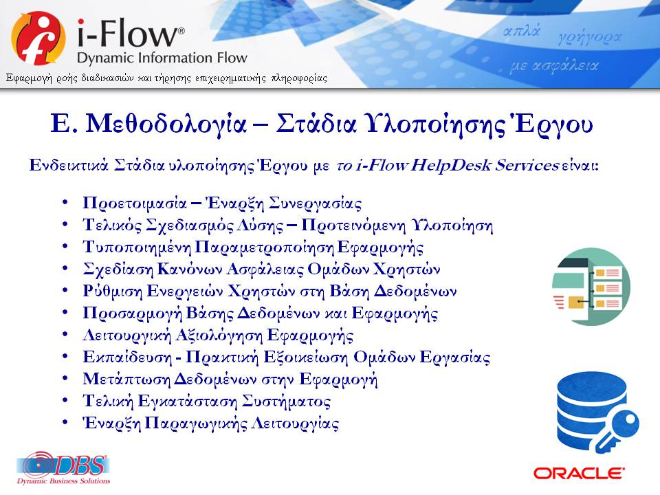 DBSDEMO2018_IFLOW_HELPDESK_SERVICES_GENCOM-V12-R08C_WS_FINAL-22