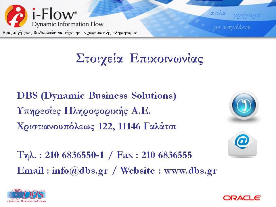 DBSDEMO2018_IFLOW_HELPDESK_SERVICES_GENCOM-V12-R08C_WS_FINAL-27