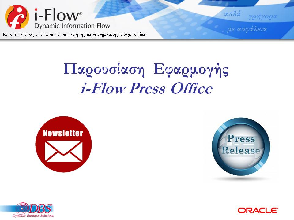 DBSDEMO2018_IFLOW_PRESS_OFFICE_GENCOM_WEB-V06-R08C-01