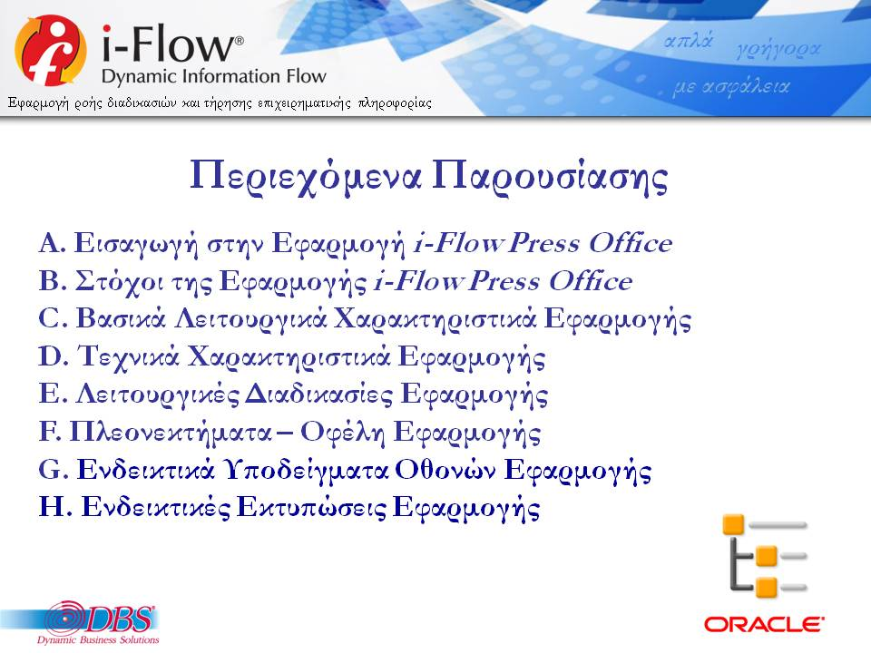 DBSDEMO2018_IFLOW_PRESS_OFFICE_GENCOM_WEB-V06-R08C-02