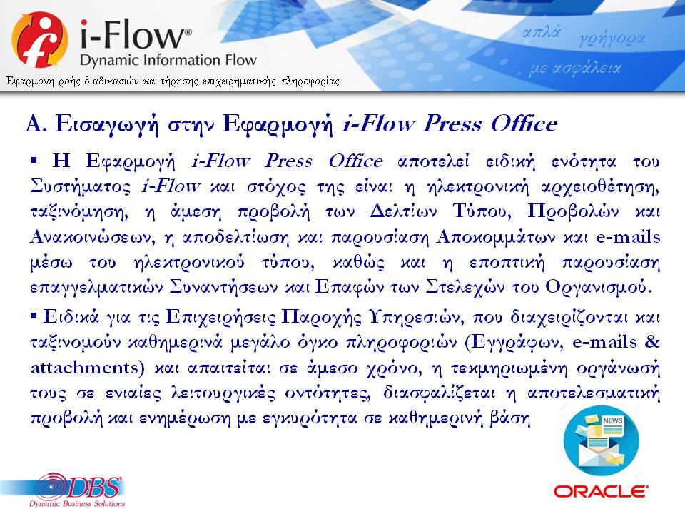 DBSDEMO2018_IFLOW_PRESS_OFFICE_GENCOM_WEB-V06-R08C-03