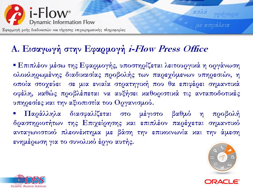 DBSDEMO2018_IFLOW_PRESS_OFFICE_GENCOM_WEB-V06-R08C-04