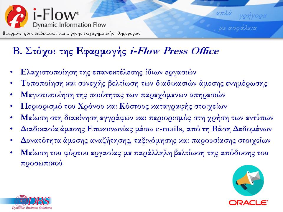 DBSDEMO2018_IFLOW_PRESS_OFFICE_GENCOM_WEB-V06-R08C-05