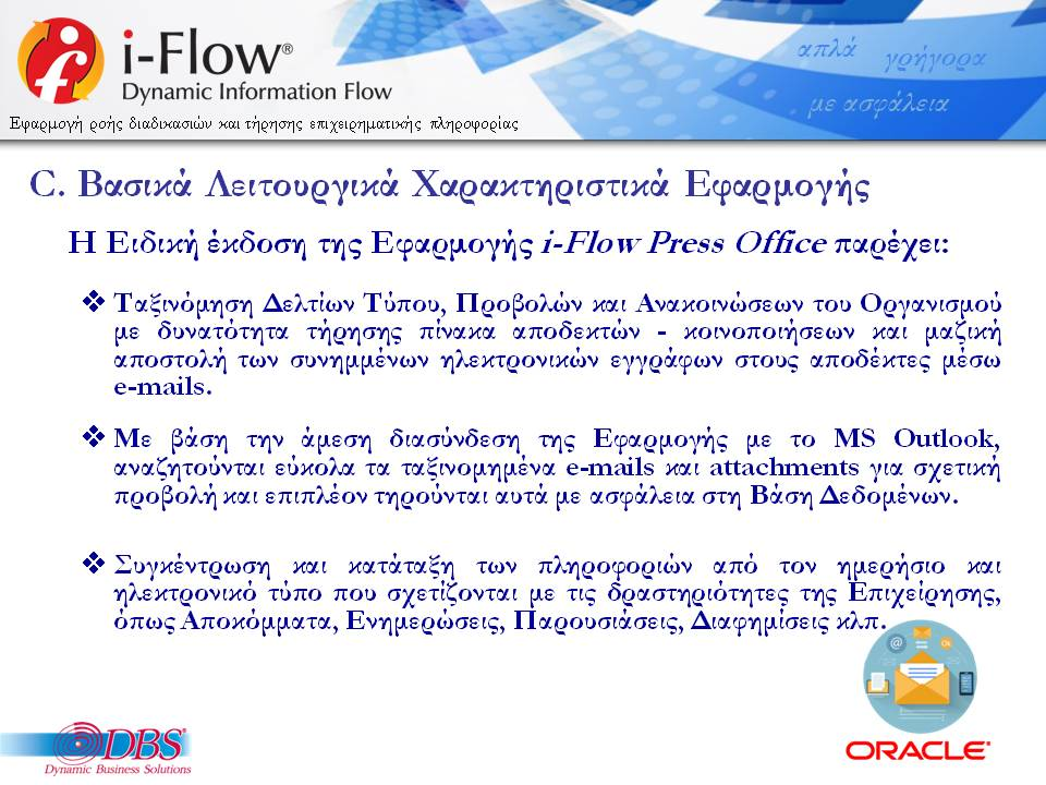 DBSDEMO2018_IFLOW_PRESS_OFFICE_GENCOM_WEB-V06-R08C-06