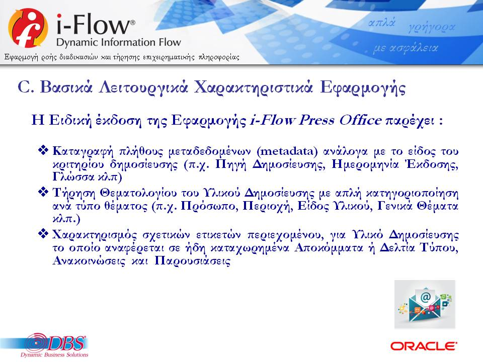 DBSDEMO2018_IFLOW_PRESS_OFFICE_GENCOM_WEB-V06-R08C-07