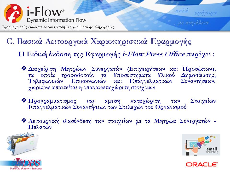 DBSDEMO2018_IFLOW_PRESS_OFFICE_GENCOM_WEB-V06-R08C-08