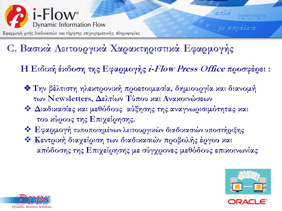 DBSDEMO2018_IFLOW_PRESS_OFFICE_GENCOM_WEB-V06-R08C-09