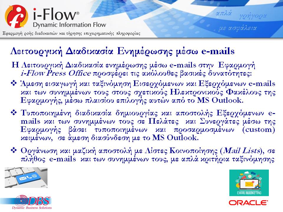 DBSDEMO2018_IFLOW_PRESS_OFFICE_GENCOM_WEB-V06-R08C-10