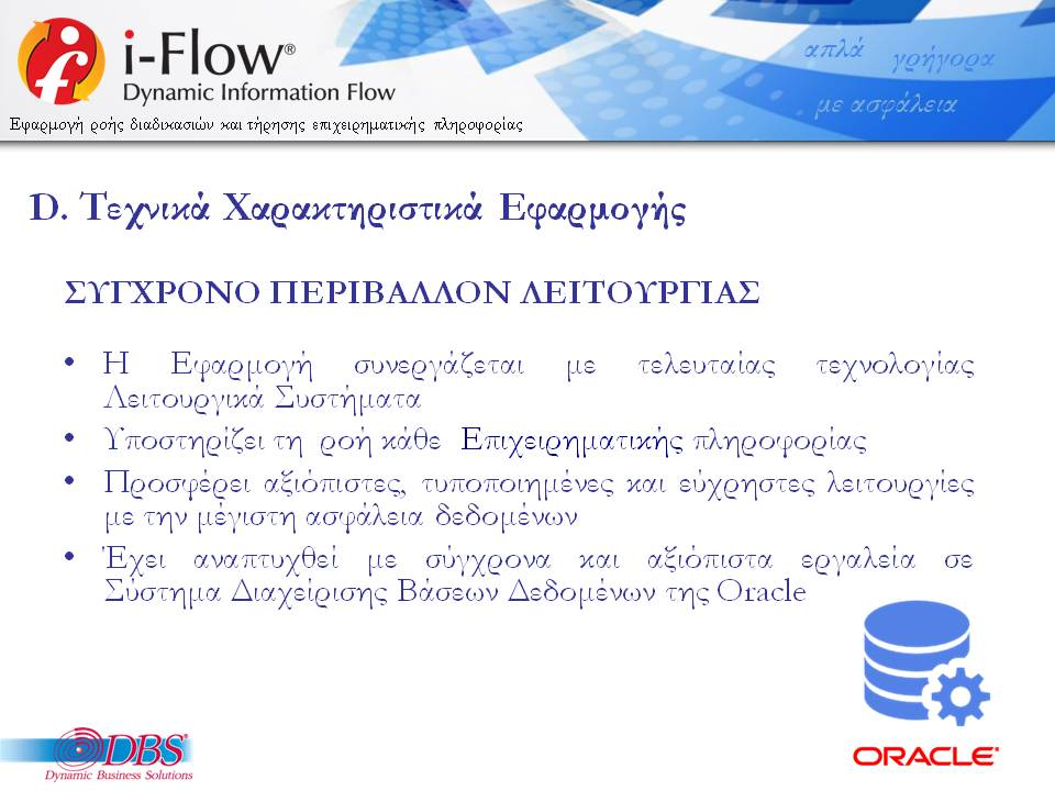 DBSDEMO2018_IFLOW_PRESS_OFFICE_GENCOM_WEB-V06-R08C-11
