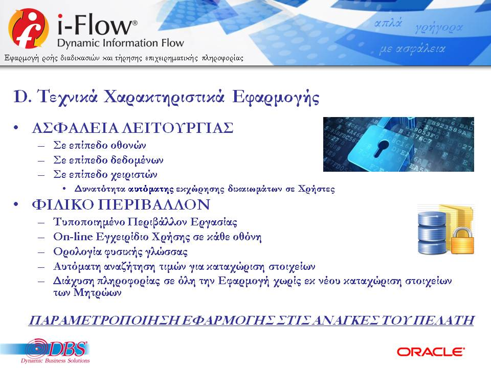 DBSDEMO2018_IFLOW_PRESS_OFFICE_GENCOM_WEB-V06-R08C-12