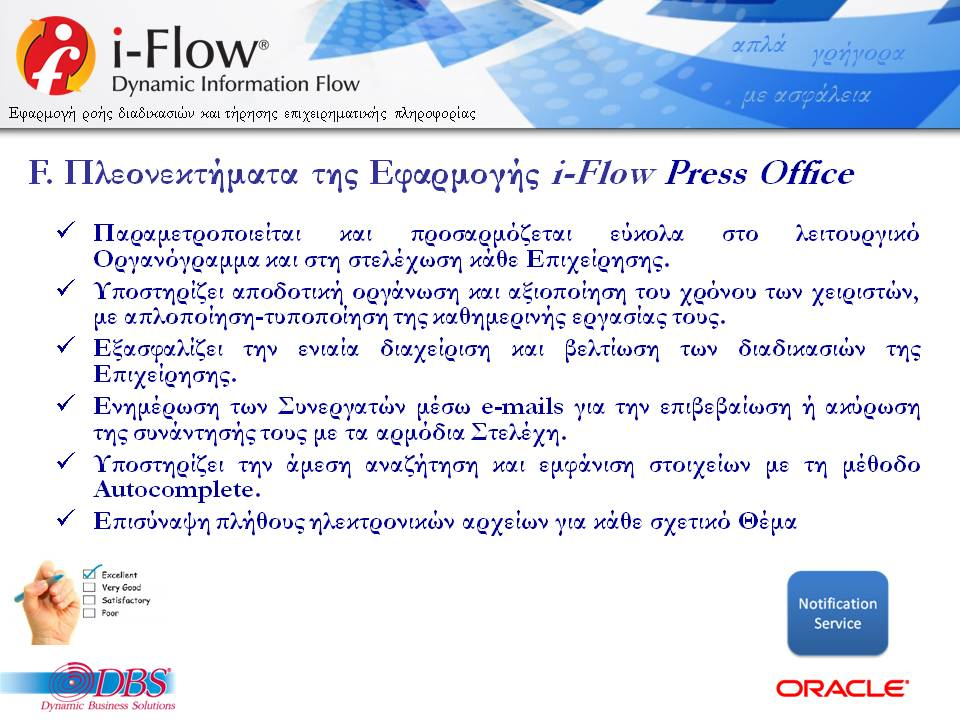 DBSDEMO2018_IFLOW_PRESS_OFFICE_GENCOM_WEB-V06-R08C-19