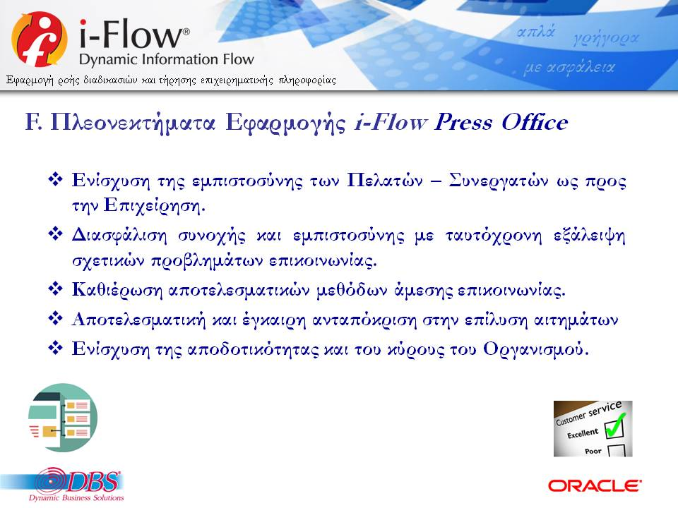 DBSDEMO2018_IFLOW_PRESS_OFFICE_GENCOM_WEB-V06-R08C-20