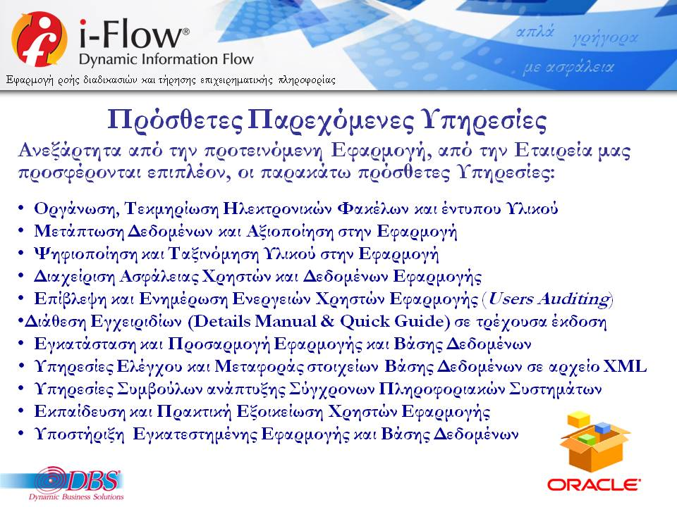 DBSDEMO2018_IFLOW_PRESS_OFFICE_GENCOM_WEB-V06-R08C-22