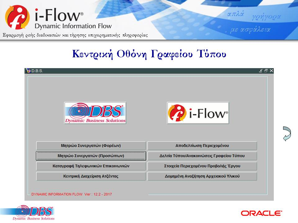 DBSDEMO2018_IFLOW_PRESS_OFFICE_GENCOM_WEB-V06-R08C-24