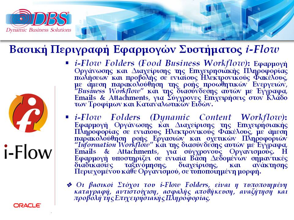 DBSDEMO2019_COMPANY_PROFILE_V16_R24FS-EL-11