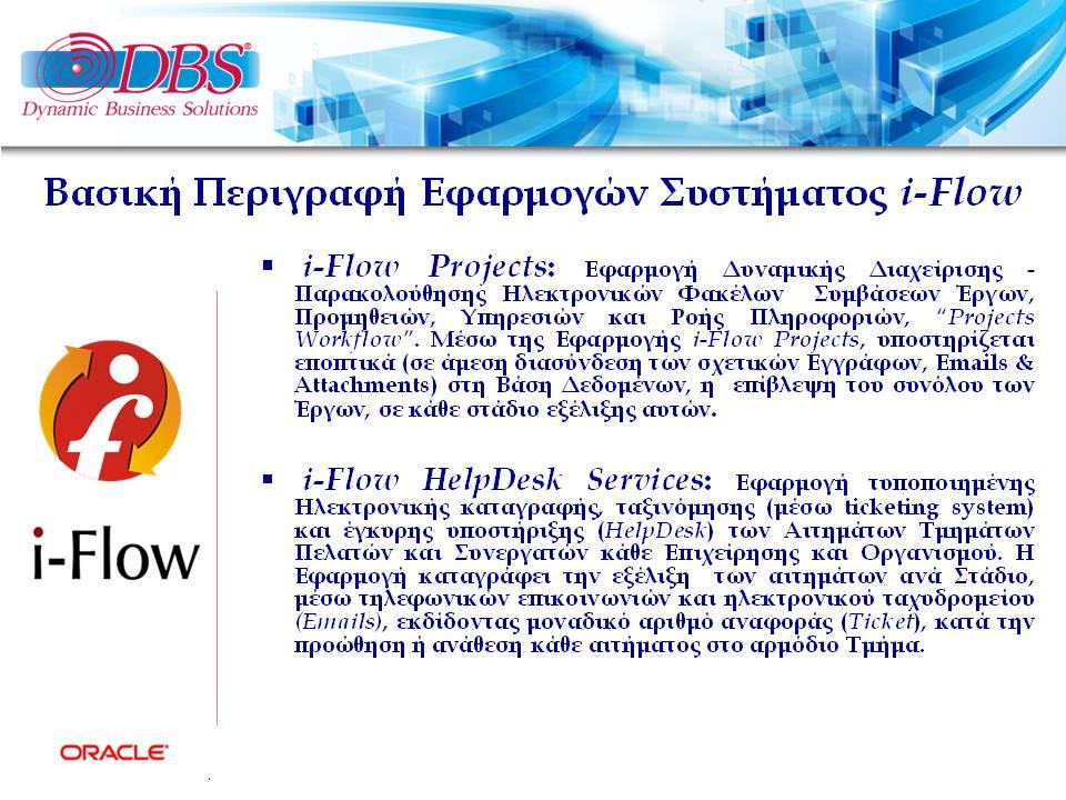 DBSDEMO2019_COMPANY_PROFILE_V16_R24FS-EL-12