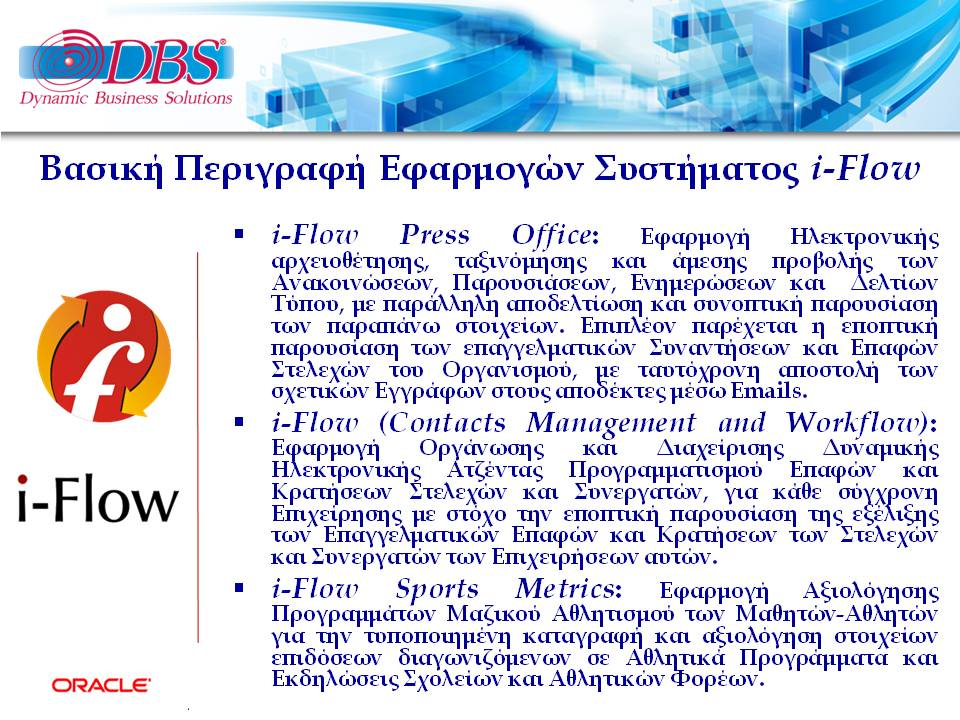 DBSDEMO2019_COMPANY_PROFILE_V16_R24FS-EL-14