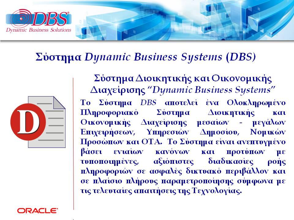 DBSDEMO2019_COMPANY_PROFILE_V16_R24FS-EL-15