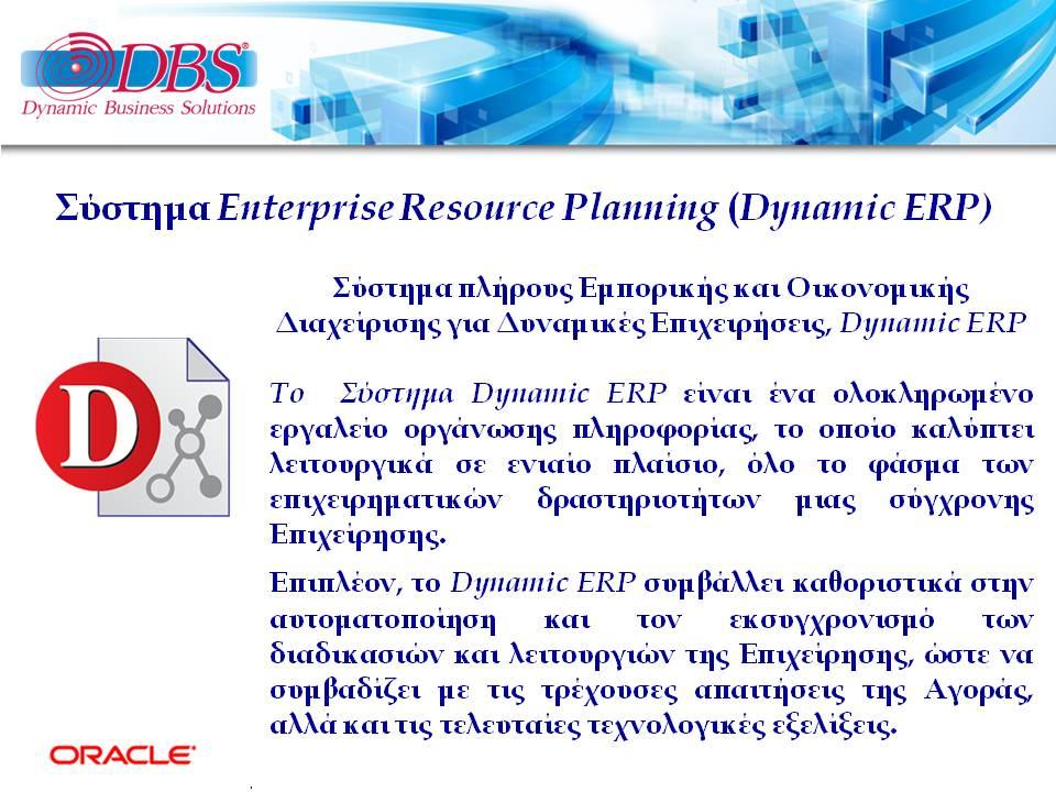 DBSDEMO2019_COMPANY_PROFILE_V16_R24FS-EL-17