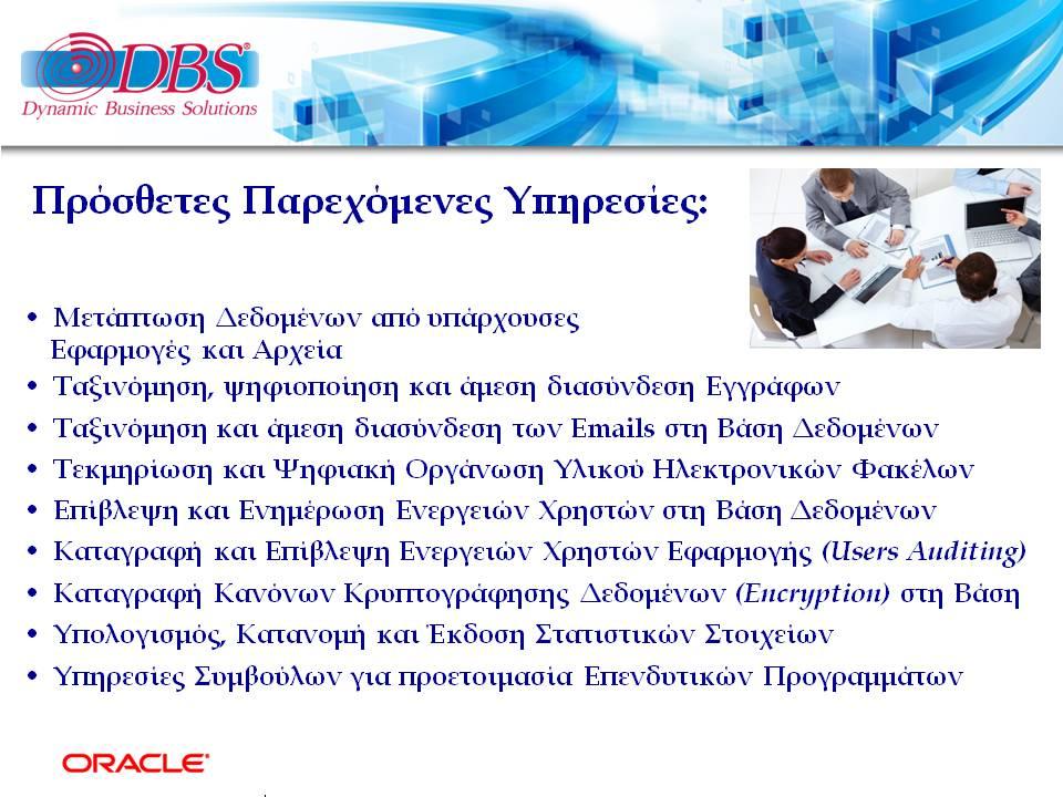 DBSDEMO2019_COMPANY_PROFILE_V16_R24FS-EL-19
