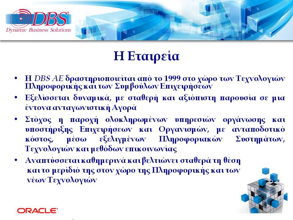 DBSDEMO2019_COMPANY_PROFILE_V16_R24FS-EL-2