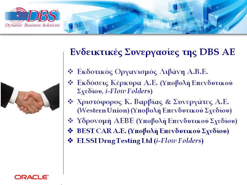 DBSDEMO2019_COMPANY_PROFILE_V16_R24FS-EL-22