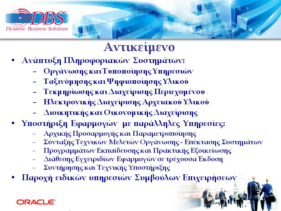 DBSDEMO2019_COMPANY_PROFILE_V16_R24FS-EL-3