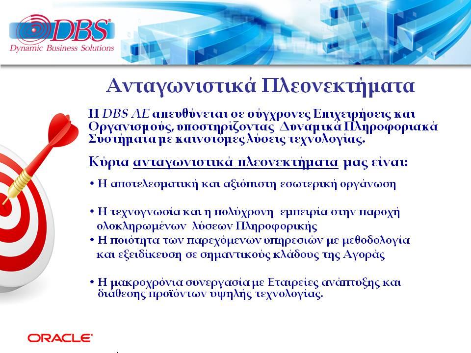 DBSDEMO2019_COMPANY_PROFILE_V16_R24FS-EL-4