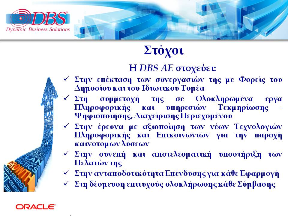 DBSDEMO2019_COMPANY_PROFILE_V16_R24FS-EL-5