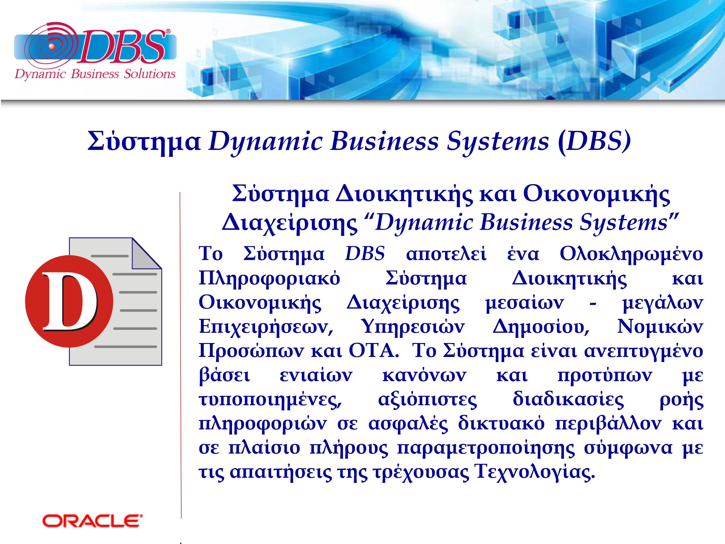 DBSDEMO2019_COMPANY_PROFILE_V18_R26FB-EL-15