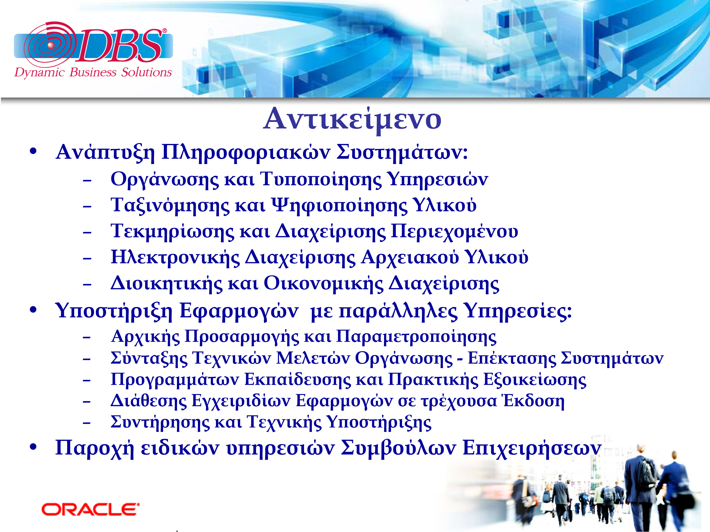 DBSDEMO2019_COMPANY_PROFILE_V18_R26FB-EL-3