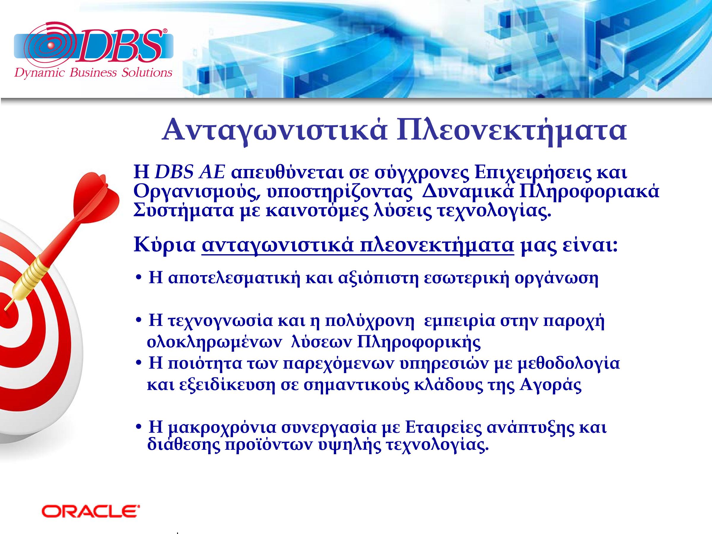 DBSDEMO2019_COMPANY_PROFILE_V18_R26FB-EL-4
