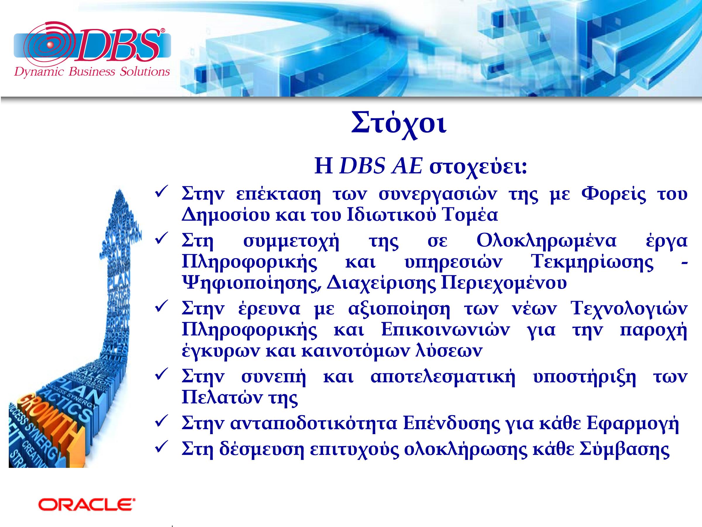 DBSDEMO2019_COMPANY_PROFILE_V18_R26FB-EL-5