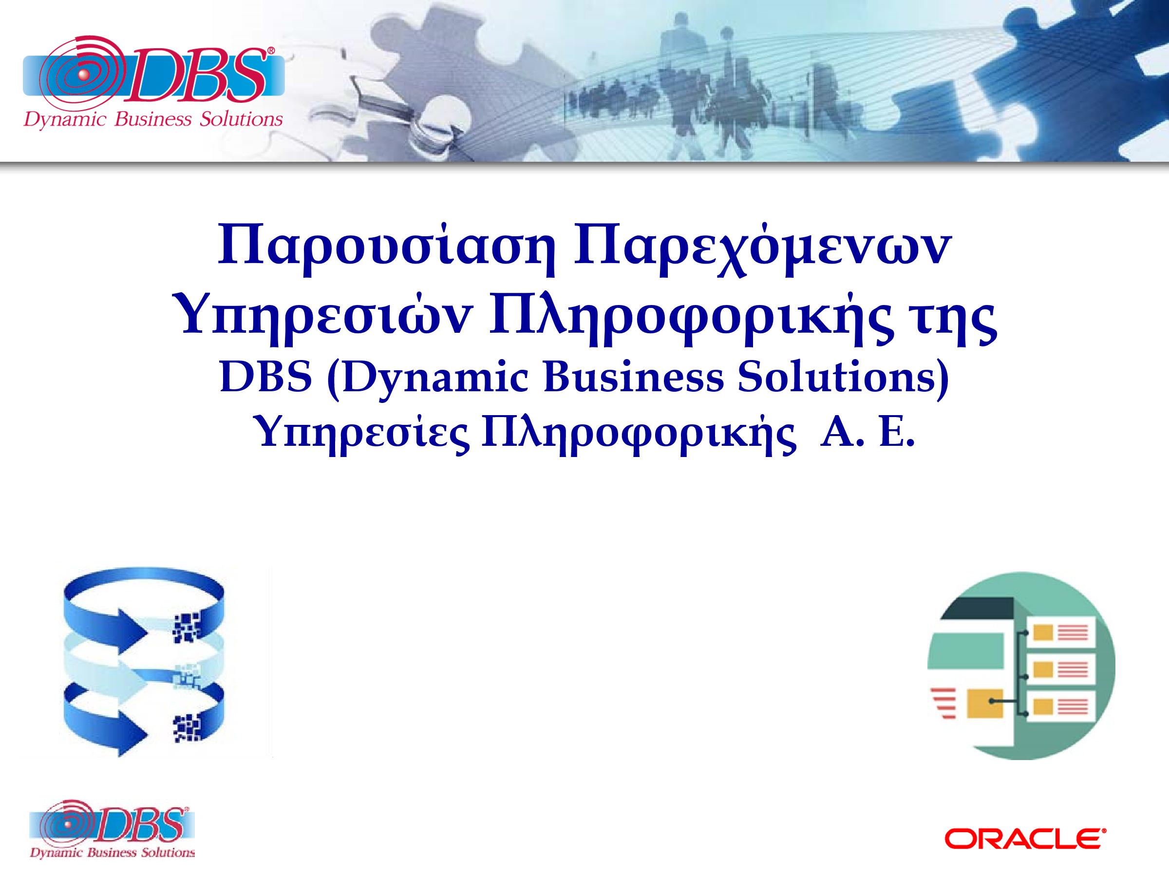 DBSDEMO2019_COMPANY_SERVICES_V18_R12-EL-1