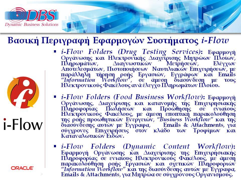 DBSDEMO2020_COMPANY_PROFILE_V26_R26BR-EL-11