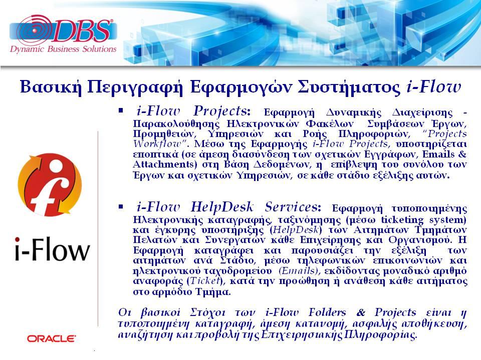 DBSDEMO2020_COMPANY_PROFILE_V26_R26BR-EL-12