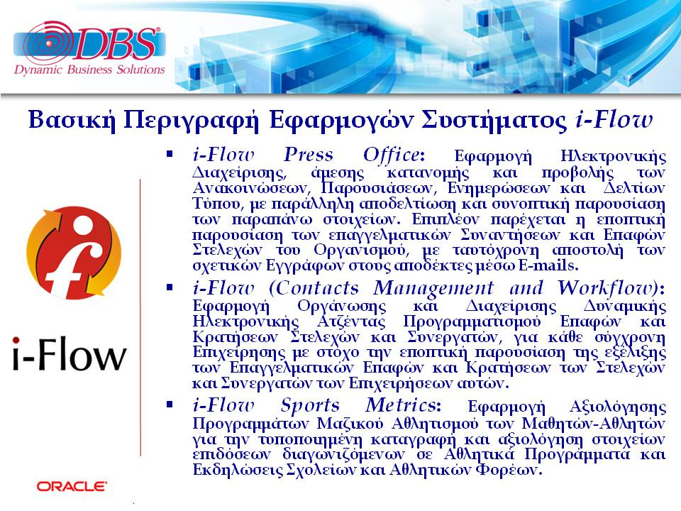 DBSDEMO2020_COMPANY_PROFILE_V26_R26BR-EL-14