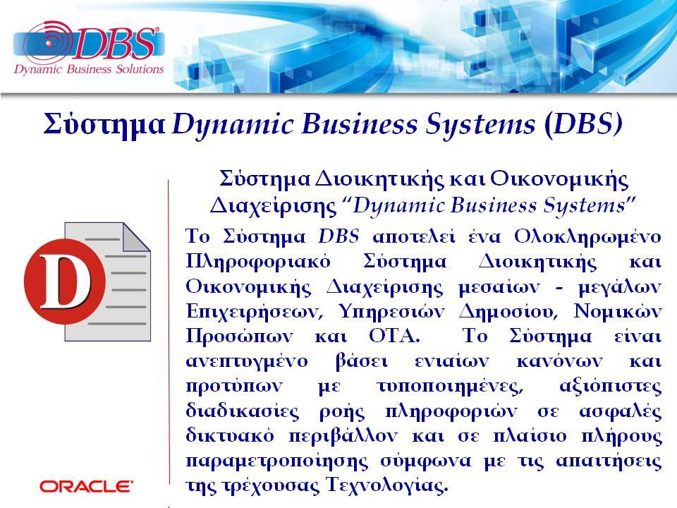 DBSDEMO2020_COMPANY_PROFILE_V26_R26BR-EL-15