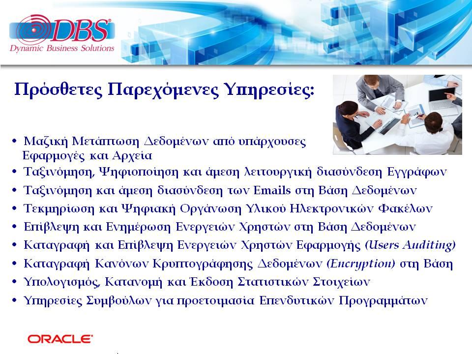 DBSDEMO2020_COMPANY_PROFILE_V26_R26BR-EL-19