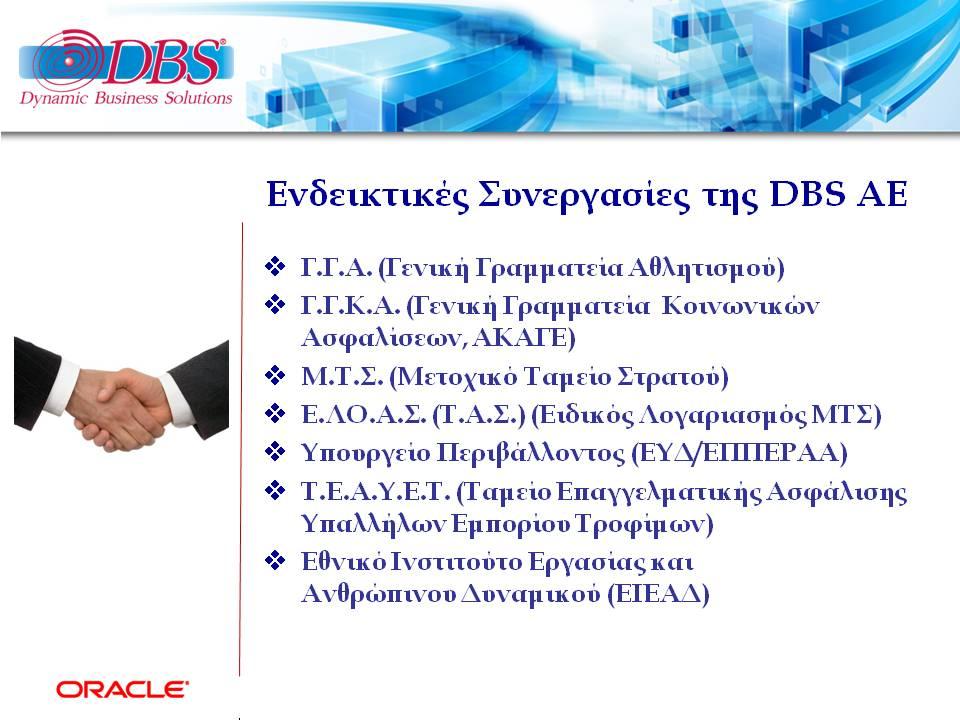 DBSDEMO2020_COMPANY_PROFILE_V26_R26BR-EL-21