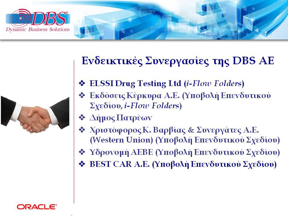 DBSDEMO2020_COMPANY_PROFILE_V26_R26BR-EL-22