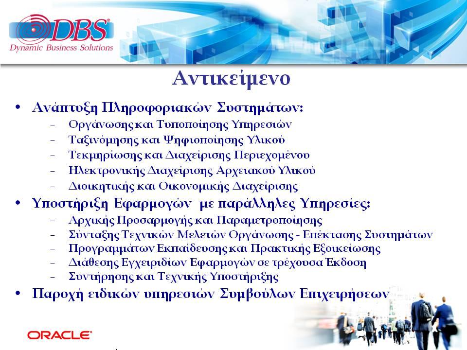 DBSDEMO2020_COMPANY_PROFILE_V26_R26BR-EL-3