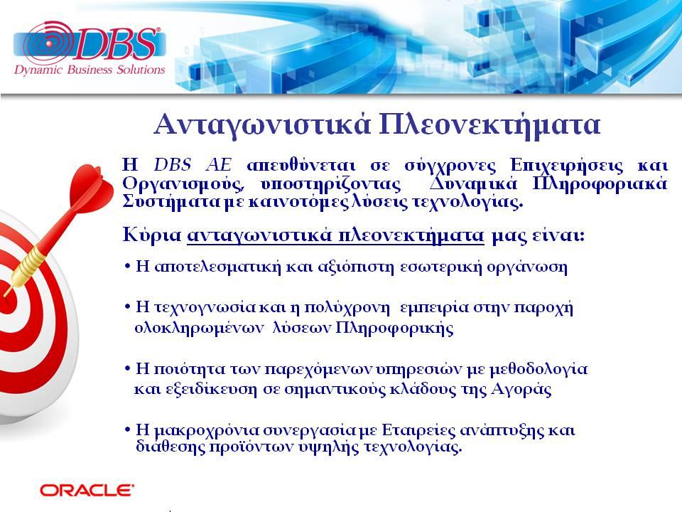 DBSDEMO2020_COMPANY_PROFILE_V26_R26BR-EL-4